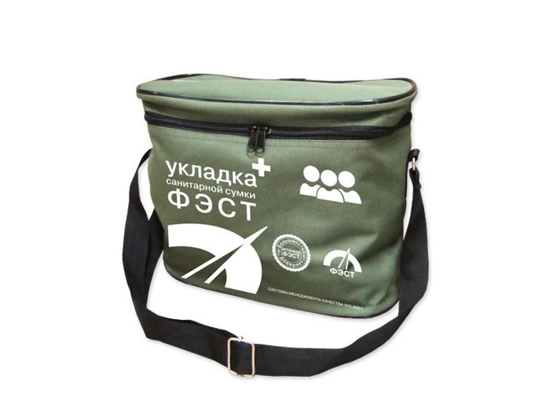 1366ffc4ac0d сумка санитарная по приказу №61Н цена купить описание состав ...